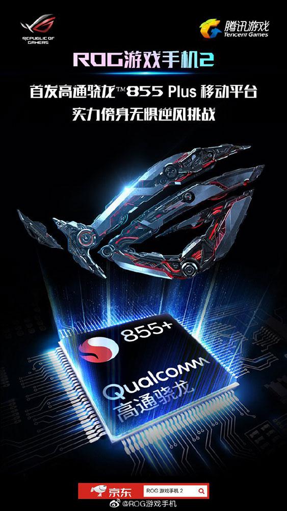 Post na rede social Weibo informando que o futuro ASUS ROG Phone 2 vira com o novo Snapdragon 855 Plus